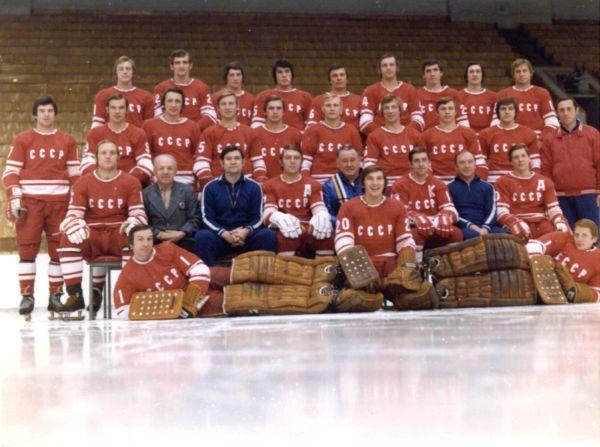 Ссср Канада 1976 Суперсерия