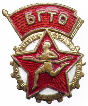 [Изображение: BGTO_1946.jpg]